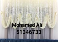 Kuwait City –New Curtains available for immediate sale