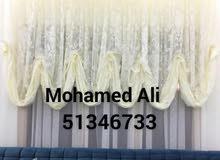 فني تركيب جميع انواع الستائر بالكويت 51346733