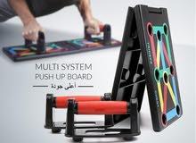 Multi System Push up Board