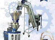 اسرع ماكينات تعبئة السكر 60كيس في الدقيقة من الهندسية ستيل