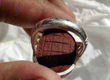 خاتم التميز الاحمر
