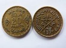 20 فرنك سنة 1371
