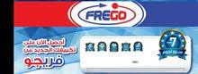 مكيف فريجو 2 طن كمبريسر كبير الغاز الجديدضمان عشر سنوات