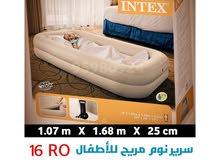 سرير نوم مريح للأطفال