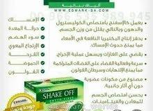 منتج شيك اف (الياف نباتيه) منظف للمعده والقولون