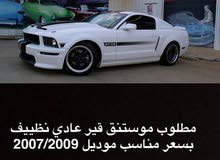 Ford Mustang car is available for sale, the car is in  condition
