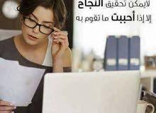 مطلوب سيدات للعمل في شركة مصريه للبيع
