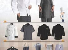 مصنع محيط الاهرام للملابس الجاهزه والزى   الموحد.(بالرياض)