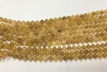 Ram Horn beads