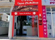 مطعم حمص وفول وسناكات