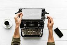 خدمة إنشاء المقالات والمواضيع