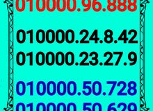 أرقام فودافون 010000  للبيع