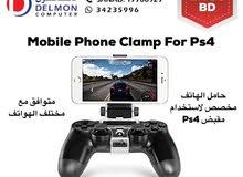 Mobile Phone Clamp DOBE