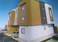 3 Bedrooms rooms 3 Bathrooms bathrooms apartment for sale in TripoliAl-Serraj