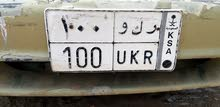for sale number plate