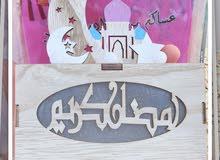 هدايه رمضانيه بسيطه وجميله وأسعار مناسبه العنوان ابو الخصيب حمدان