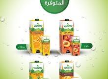 شركة جمال العالم لاستيراد مواد غذائية