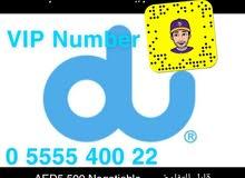 Du VIP# 0555540022