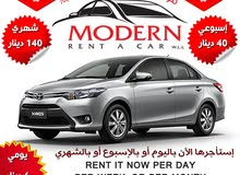 Automatic Toyota 2017 for rent