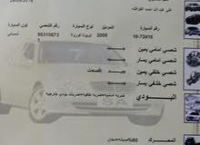 سيارة بيكيمون موديل 2005 بسعر جيد جدا