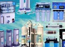 فلاتر متنوعة الاغراض لتصفية مياه الشرب العكرة والملوثة