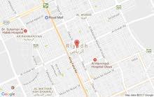 فيلا للبيع 325م شرق الرياض
