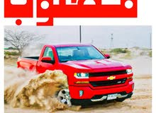 condition Chevrolet Silverado 2014 with  km mileage