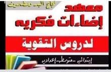 بغداد الاسكان