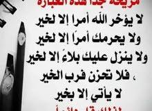 سودانيه طبيبة أسنان ابحث عن اييي وظيفه لها علاقه بالمجال
