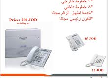 مقسم هاتف - pbx - pabx - ip telephony - telephone - تلفون - شبكات- NEC - panason - مقاسم