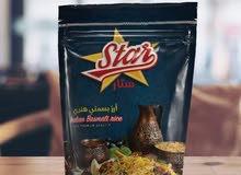 ارز بسمتي هندي ستار فوود
