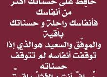 يمني يبحث عن العمل في الرياض