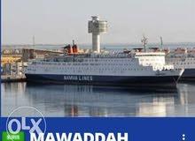 ضابط بحري تجاري بالسفن التجارية