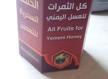 سدر دوعن لتجارت العسل