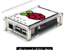 brand new raspberry pi lcd 3.5