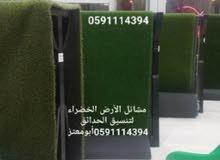 Artificial grass عشب صناعيeshb sinaeiin مشاتل الأرض الخضراء لتنسيق الحدائق 0591