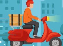 مطلوب سائقين سيكل وسيارات لشركة توصيل كبرى