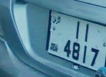 رقم رباعي