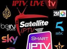 abonnement IPTV 12 MOINS