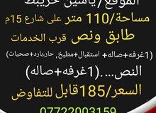 يوجد دار للبيع في ياسين خريبط