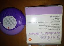 دواء حساسيىة صدر