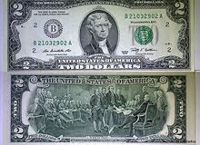 dollars amèricaines