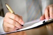 عدد 80 دراسة جدوي للمشاريع الصغيرة مع ملحق جهات التمويل و شروط كل جهة
