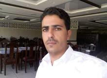 اخوكم عبدالله من اليمن
