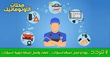 ميكانيكي وكهربائي وقطع سيارات متنقل في خدمتكم 24 ساعة وخدمة المساعدة على الطريق للاتصال 0791412304