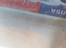 فيزا امريكا سياحة وزيارة 5 سنين وتجهيز المعاملة