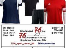 بيع وتفصيل الملابس الرياضية الرسمية المدرسية