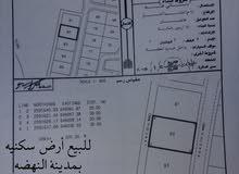 للبيع ارض سكنيه بمدينة النهضه العامرات مرحله 17