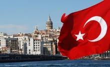 خدمات التأشيرة  التركية استيكر سنتين متعددة