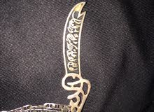 زنجيل فضة إيطالي طويل + سيف الإمام علي عليه السلام